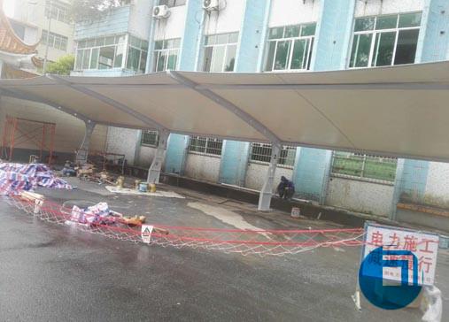 广州某公司停车棚膜结构